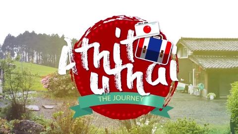 อาทิตย์อุทัย The Journey(Athit Uthai The Journey)
