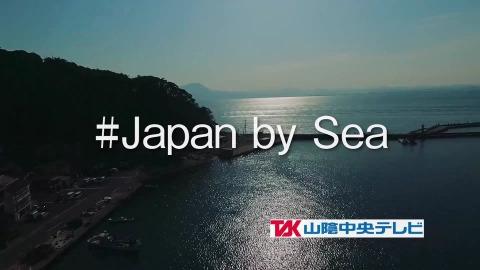 #Japan by Sea