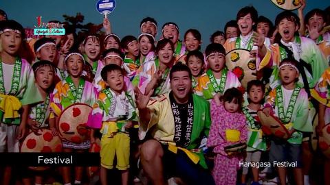 J POPular-Lifestyle & Culture JAPAN SEA