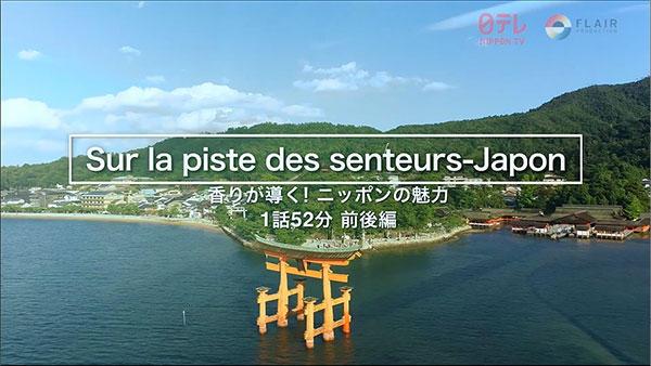 Sur la piste des senteurs-Japon