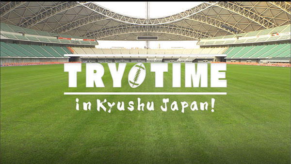 TRY TIME in Kyushu Japan!
