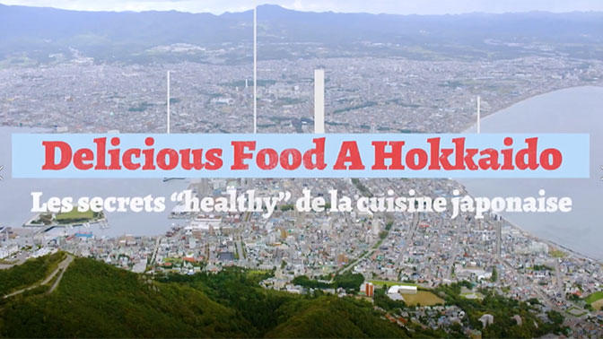 Delicious Foodin Hokkaido2